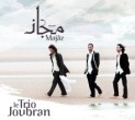cd_triojoubran_majaz